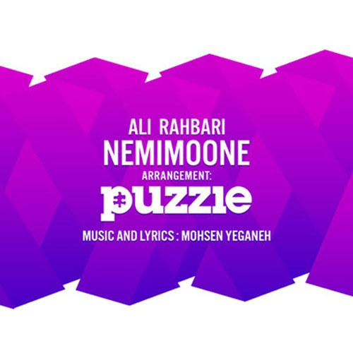 Ali Rahbari - Nemimoone [ Puzzle Band Radio Edit ]