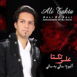 Ali Takta Sali Be Sali 300x300 - دانلود آلبوم علی زیبایی (تکتا) به نام سالی به سالی