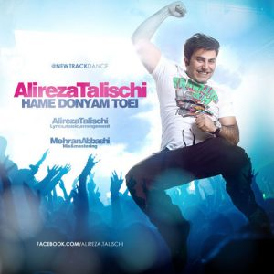 Alireza Talischi Hame Donyam Toei 300x300 - دانلود آهنگ علیرضا طلیسچی به نام همه دنیام توئی