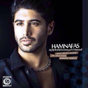 Alishmas Ft Donya Masoud Sadeghlo Hamnafas 300x300 - دانلود آهنگ جدید علیشمس به همراهی دنیا و مسعود صادقلو به نام هم نفس