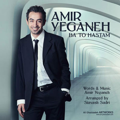 https://www.iranmusic.ir/wp-content/uploads/2014/07/Amir-Yeganeh-Ba-To-Hastam.jpg