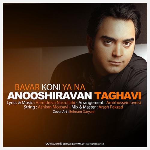 Anooshirvan Taghavi - Bavar Koni Ya Na