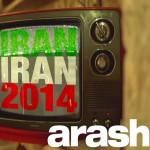 دانلود ویدئو آرش به نام ایران ایران ۲۰۱۴