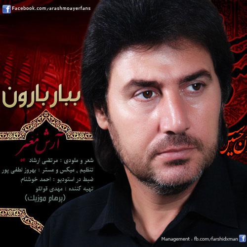 Arash Moayer - Bebar Baroon