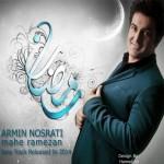 دانلود آهنگ جدید آرمین نصرتی به نام ماه رمضان