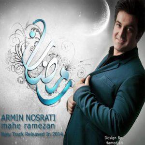 Armin Nosrati Mahe Ramezan 300x300 - دانلود آهنگ جدید آرمین نصرتی به نام ماه رمضان