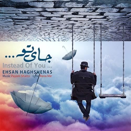 Ehsan Haghshenas - Jaye To
