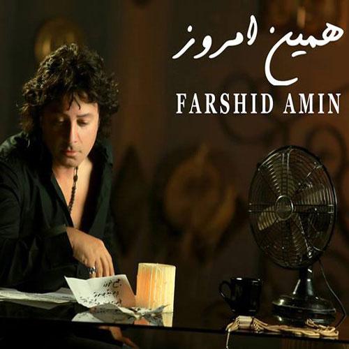 Farshid Amin - Hamin Emrooz