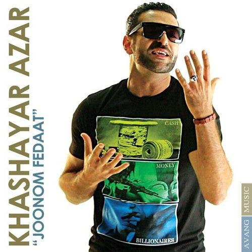 https://www.iranmusic.ir/wp-content/uploads/2014/07/Khashayar-Azar-Joonom-Fedat.jpg