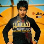 دانلود آلبوم مسعود سعیدی به نام نفس گیر