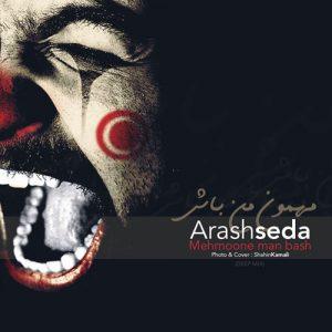 Mazyar Fallahi Mehmoone Man Bash Arash Seda Remix 300x300 - دانلود رمیکس جدید مازیار فلاحی به نام مهمون من باش