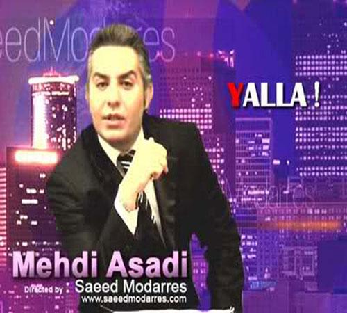 Mehdi Asadi - Yalla
