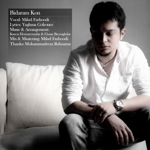 https://www.iranmusic.ir/wp-content/uploads/2014/07/Milad-Farhodi-3New-Track.jpg