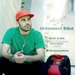 دانلود آهنگ جدید محمد بی باک به نام پای پیاده