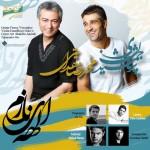 دانلود آهنگ جدید محمدرضا هدایتی و پژمان جمشیدی به نام الهه ی نازم