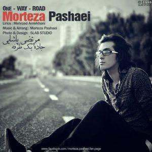 Morteza Pashaei Jadeye Yektarafe 300x300 - دانلود آهنگ مرتضی پاشایی به نام جاده یکطرفه