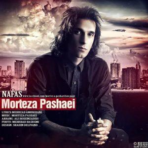 Morteza Pashaei Nafas 300x300 - دانلود آهنگ مرتضی پاشایی به نام نفس