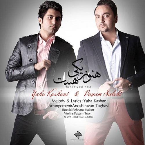 Payam Salehi Ft Yaha Kashani - Hanooz Yeki Hast