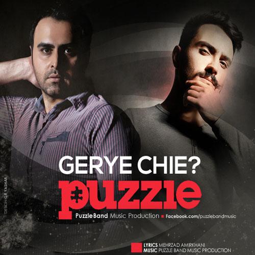 Puzzle Band - Gerye Chiye