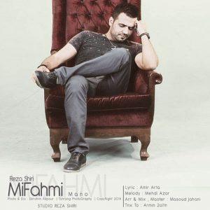 Reza Shiri Mifahmi Mano 300x300 - دانلود آهنگ جدید رضا شیری به نام میفهمی منو