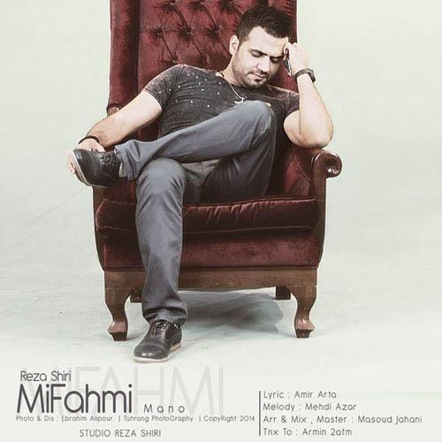 Reza Shiri Mifahmi Mano - دانلود آهنگ جدید رضا شیری به نام میفهمی منو