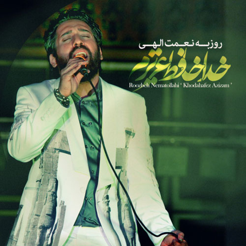 Roozbeh Nematollahi - Khodahafez Azizam