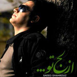 Saeid Shahrouz Az Laje To 300x300 - دانلود آهنگ سعید شهروز به نام از لج تو