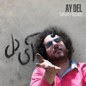 Sina Hejazi Ay Del 300x300 - دانلود آهنگ جدید سینا حجازی به نام آی دل