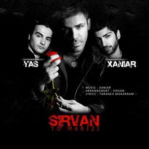 Sirvan Khosravi To Marizi Ft. Yas Xaniar 300x300 - تو مریضی از سیروان خسروی به همراهی یاس و زانیار