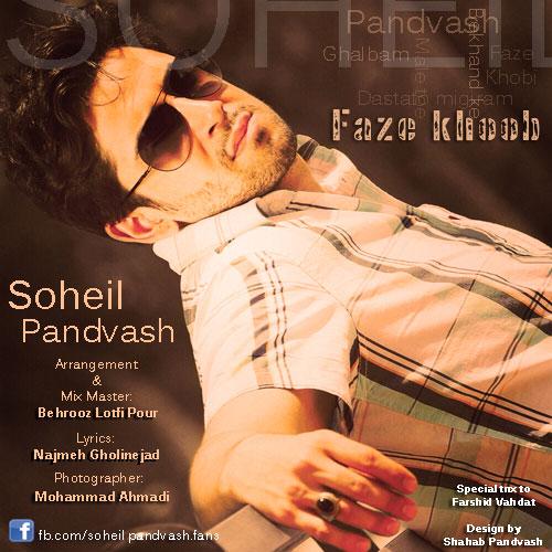 Soheil Pandvash - Faze Khoob