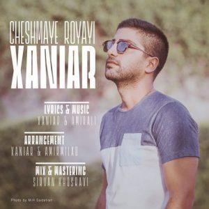 Xaniar Khosravi Cheshmaye Royayi 300x300 - دانلود آهنگ جدید زانیار خسروی به نام چشمای رویایی
