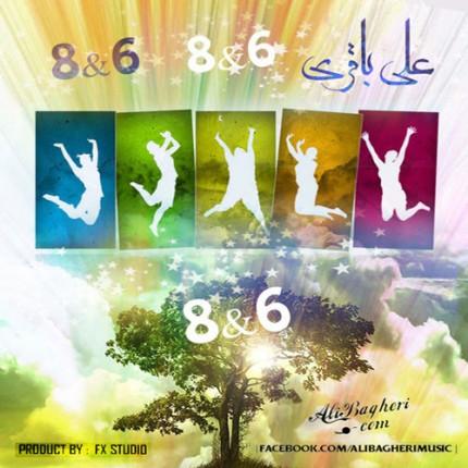 دانلود آهنگ جدید علی باقری به نام ۸ & ۶