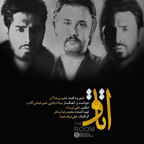 Alireza Azar Ft. Amir Abbas Golab And Milad Babaei - Otagh