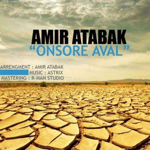 Amir Atabak Onsore Aval 300x300 - دانلود آهنگ جدید امیر اتابک به نام عنصر اول