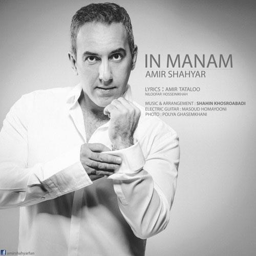 Amir Shahyar - In Manam