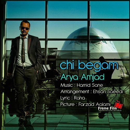 Arya Amjad - Chi Begam