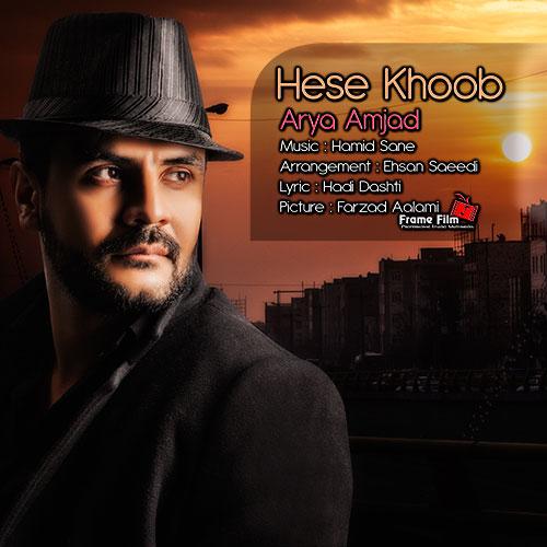 Arya Amjad - Hese Khoob