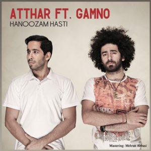 Atthar Ft. Gamno Hanoozam Hasti 300x300 - دانلود آهنگ جدید Atthar به همراهی هومن گامنو به نام هنوزم هستی