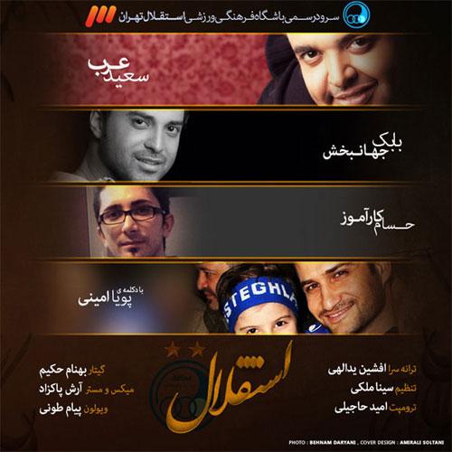 Babak-Jahanbakhsh-Hesam-Karamooz-Saeid-Arab-Esteghlal