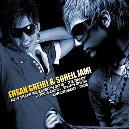 Ehsan Gheibi & Soheil Jami - Lanat