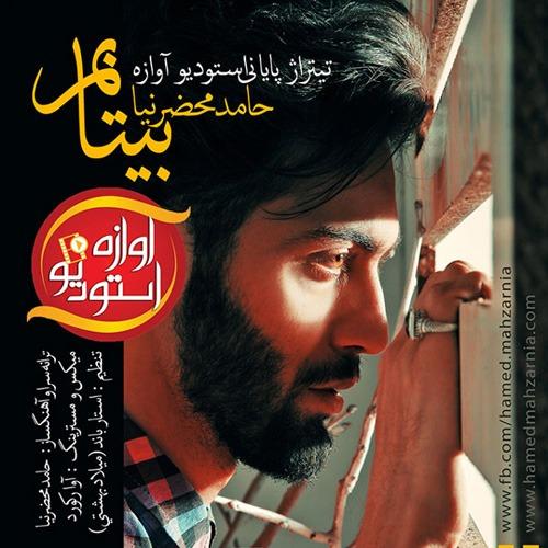 Hamed Mahzarnia - Bi Tabam