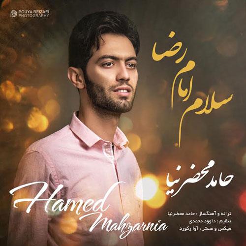 Hamed Mahzarnia - Emam Reza