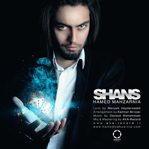 Hamed Mahzarnia - Shans