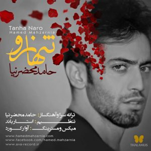 Hamed Mahzarnia Tanha Naro 300x300 - دانلود آهنگ حامد محضرنیا به نام تنها نرو