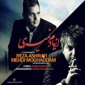 Mehdi Moghaddam Reza Ashrafi Az Yadam Nemiri 300x300 - دانلود آهنگ جدید مهدی مقدم و رضا اشرفی به نام از یادم نمیری