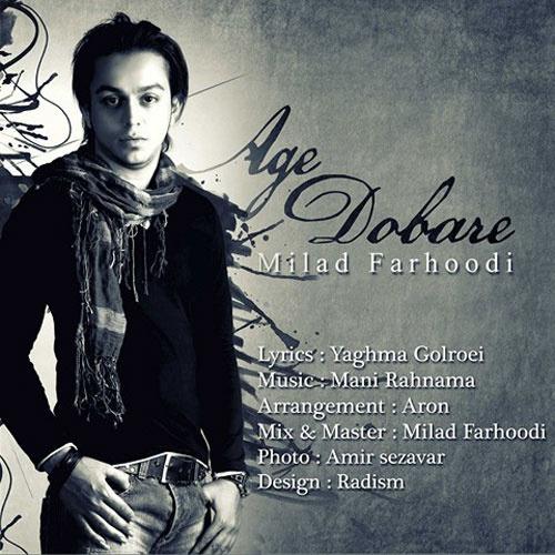 Milad Farhoodi - Age Dobare