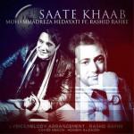 دانلود آهنگ جدید محمد رضا هدایتی به همراهی رشید رفیعی به نام ساعت خواب