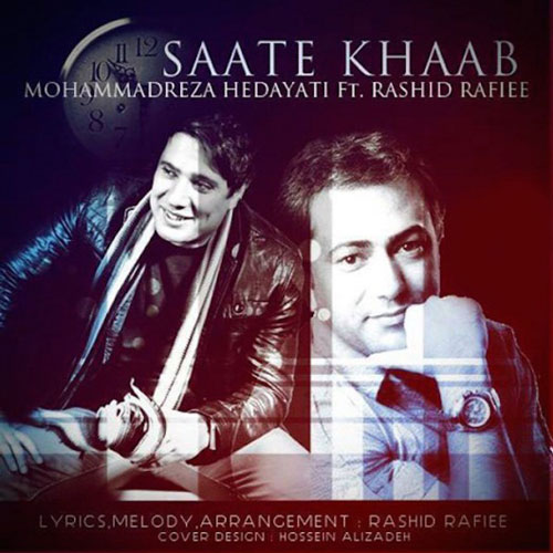 Mohammad Reza Hedayati Ft. Rashid Rafiee - Saate Khaab