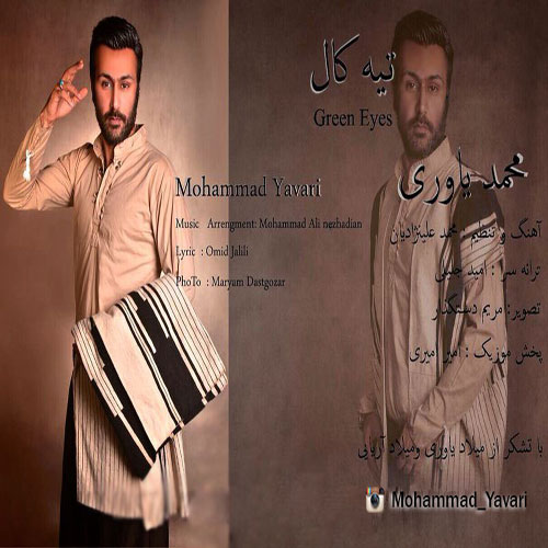 Mohammad Yavari - Green Eyes