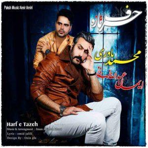 Mohammad Yavari Iman Abdolahkhani Harfe Taze 300x300 - دانلود آهنگ جدید محمد یاوری و ایمان عبدالله خانی به نام حرف تازه
